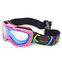 Маска-очки горнолыжные детские LEGEND LG7051