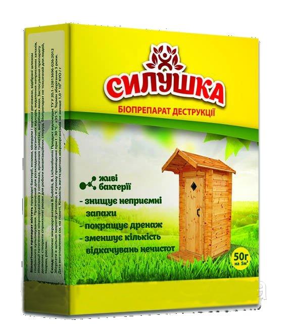 Біопрепарат Силушка для компостних ям 50гр