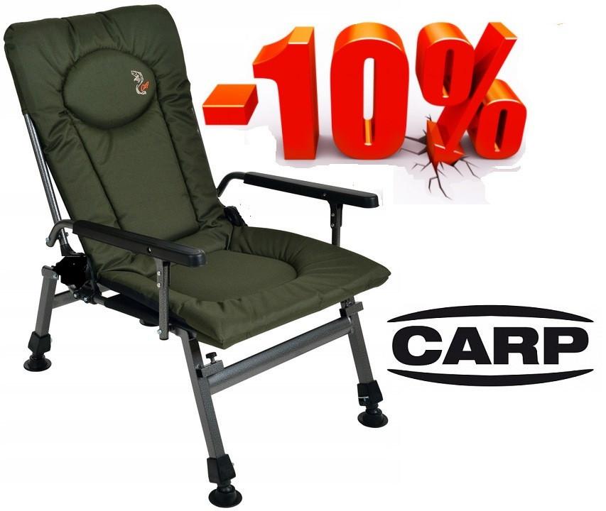 Кресло рыбацкое Elektrostatyk F8R с подлокотниками и фиксированной спинкой