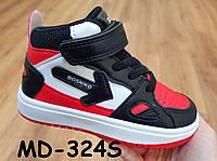 Высокие кроссовки ботинки весна-осень арт MD-324S 27-32 размеры цвет комбинированный