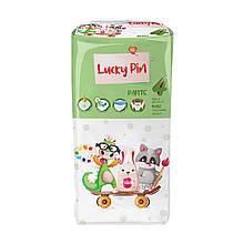 Подгузники-трусики Lucky Pin размер 4 (9-14) 46 шт