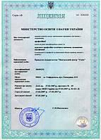 Лицензирование в сфере услуг образования