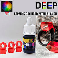 Красный краситель прозрачный DEEP для полиуретанов и смол  Дип, концентрат. Уп-ка на выбор: