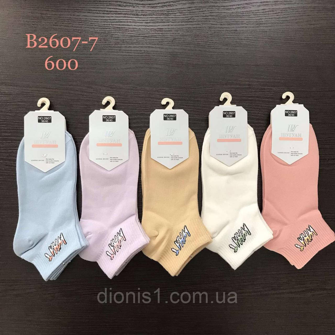 Носки женские нежность размер 36-40 10 шт в уп. Шугуан
