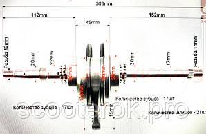 Коленвал WH150 (удлиненный вал 21 шлитц, цапфа с лицевой частью 147мм)