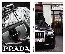 """Односторонняя крафт бумага для цветов """"Prada"""" 50см*10м"""