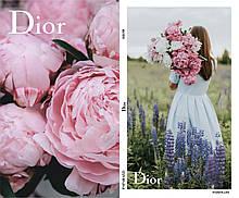 """Односторонняя крафт бумага для цветов """"Диор"""" 50см*10м, рулон"""