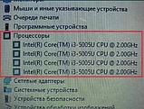 Ігровий Ноутбук HP 255 G5 + (Чотири ядра) + ІДЕАЛ + Гарантія, фото 6