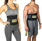 Пояс для похудения SIZE XL с компрессией Sweet Sweat Waist Trimmer Belt | Жиросжигающий пояс, фото 2
