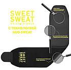 Пояс для похудения SIZE XL с компрессией Sweet Sweat Waist Trimmer Belt | Жиросжигающий пояс, фото 9