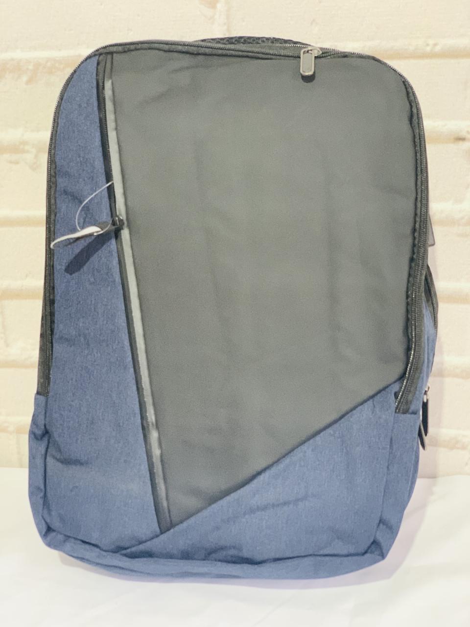 Стильный рюкзак мужской