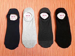 Носки следы мужские хлопок стрейч Украина р.40-43. От 6 пар по 7,50грн