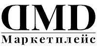 МАРКЕТПЛЕЙС DMD