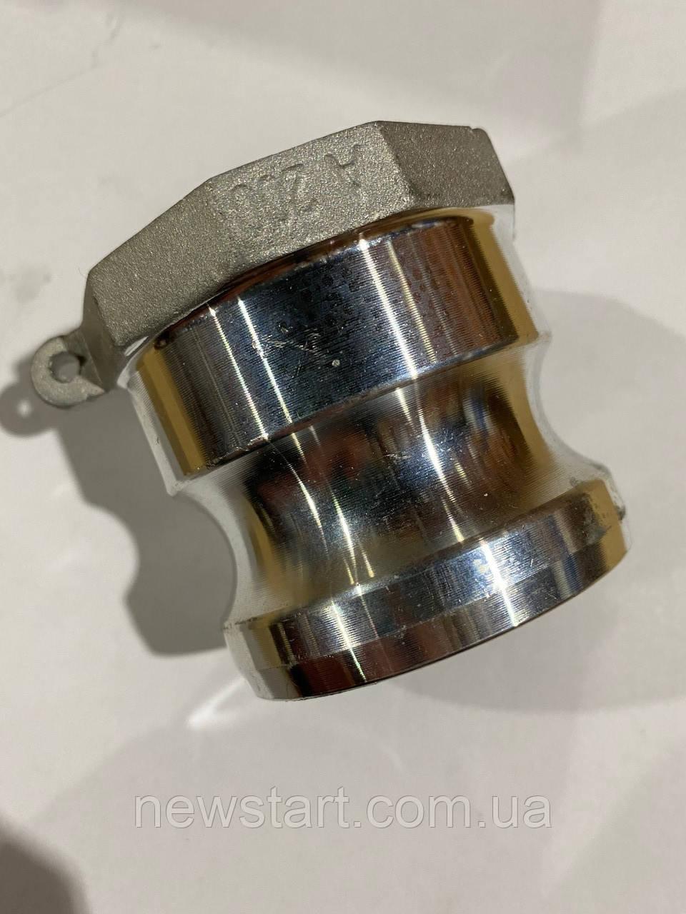 Камлок (camlock) алюмінієвий тип A