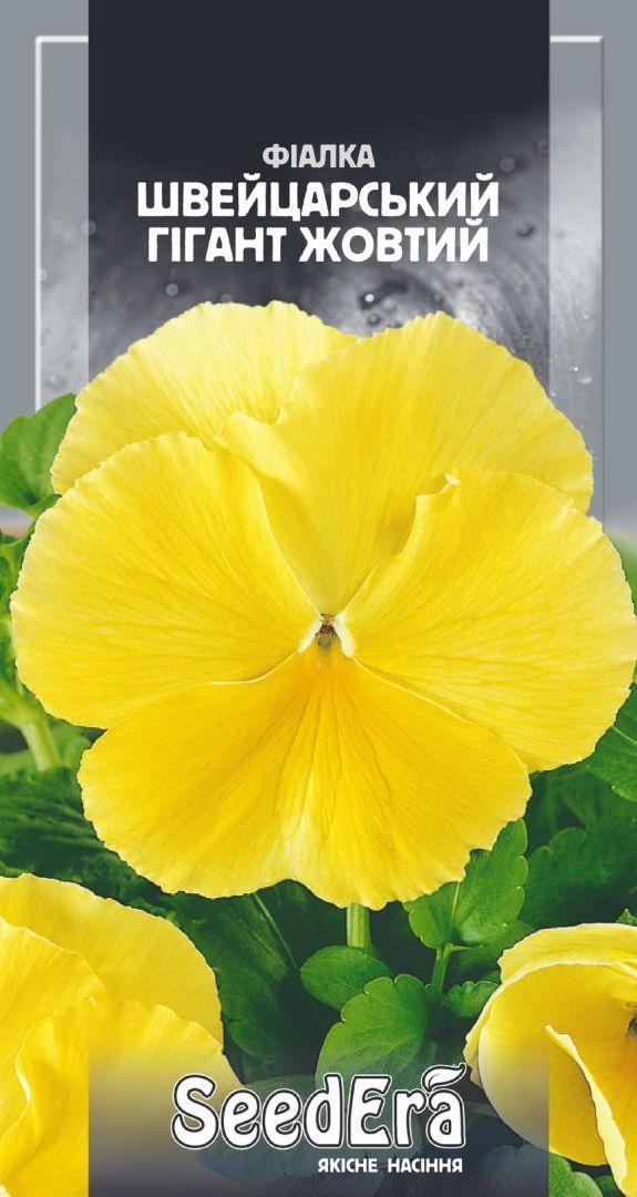 Семена Фиалка садовая Швейцарский гигант желтый двухлетняя 0.1г SeedEra 6191