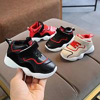 Детские кроссовки,кроссовки на мальчика,кроссовки на девочку,детская обувь, хайтопы детские, хайтопи на хлопчи