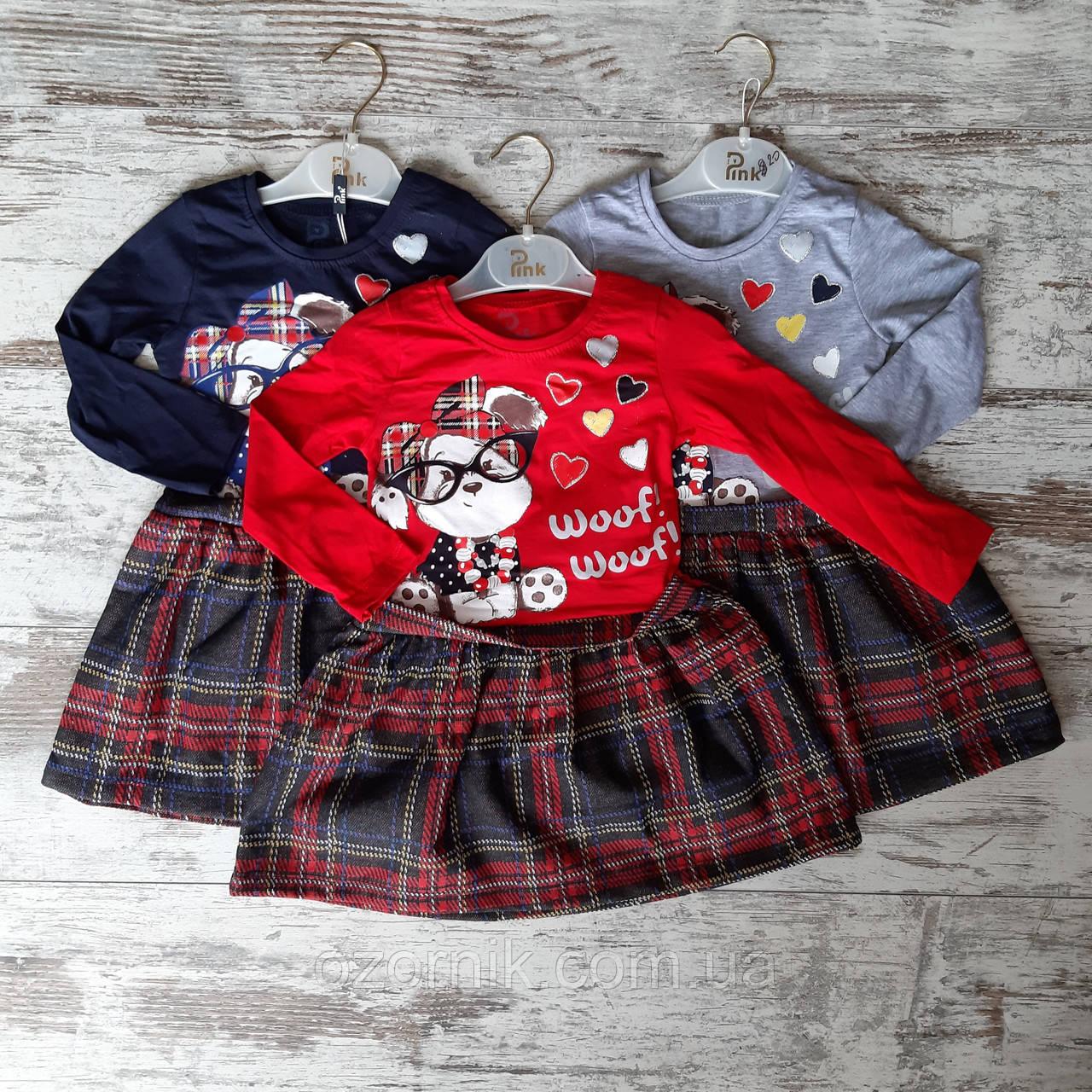 Оптом Дитяче Трикотажне Плаття Дівчата 2-5 років Туреччина