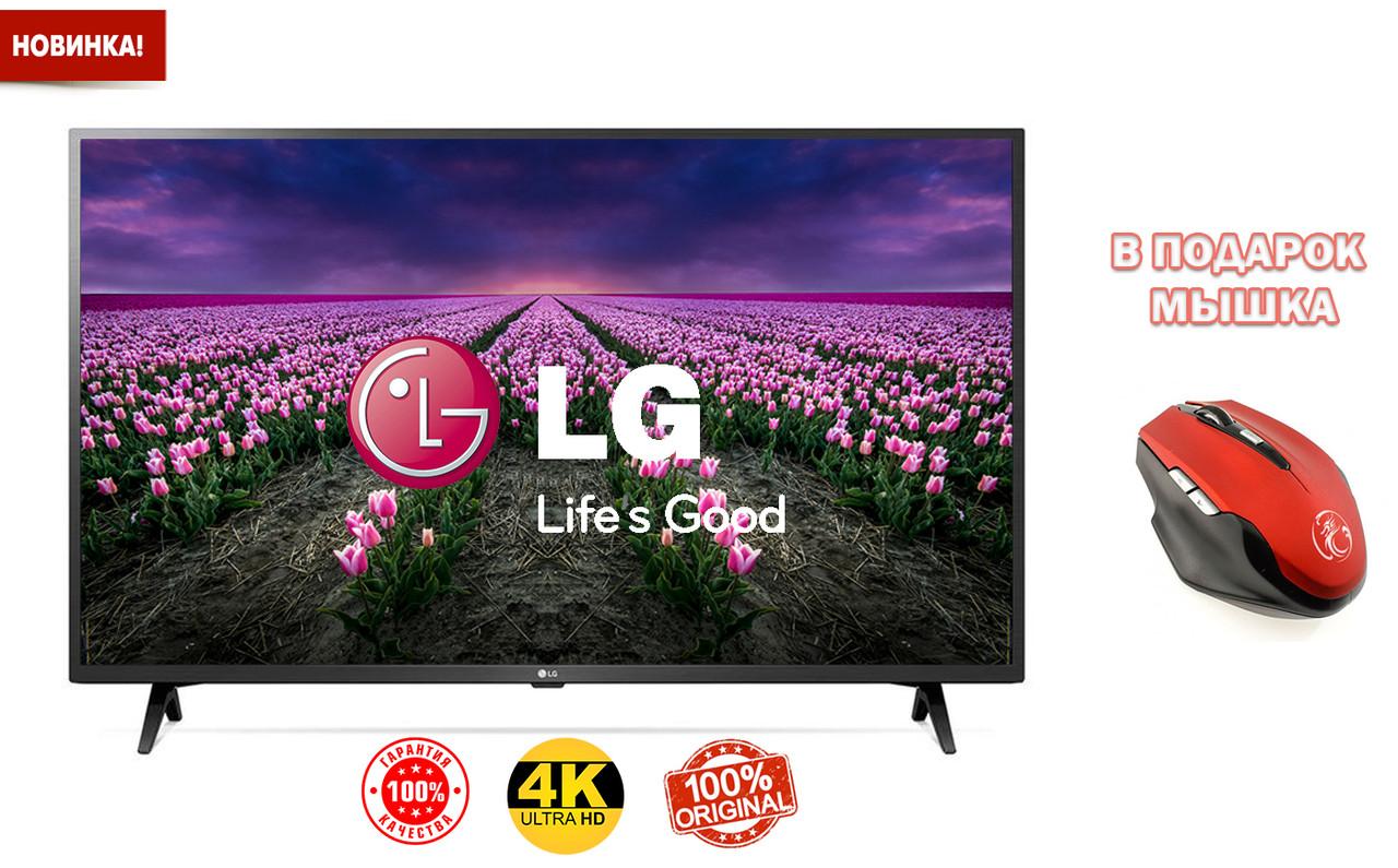 "Телевізор LG 42""SmartTV (Android 9.0//WiFi/DVB-T2)"
