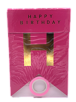 "Гирлянда ""Happy Birthday"" Малиновая"