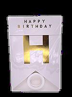 "Гирлянда ""Happy Birthday"" Белая"