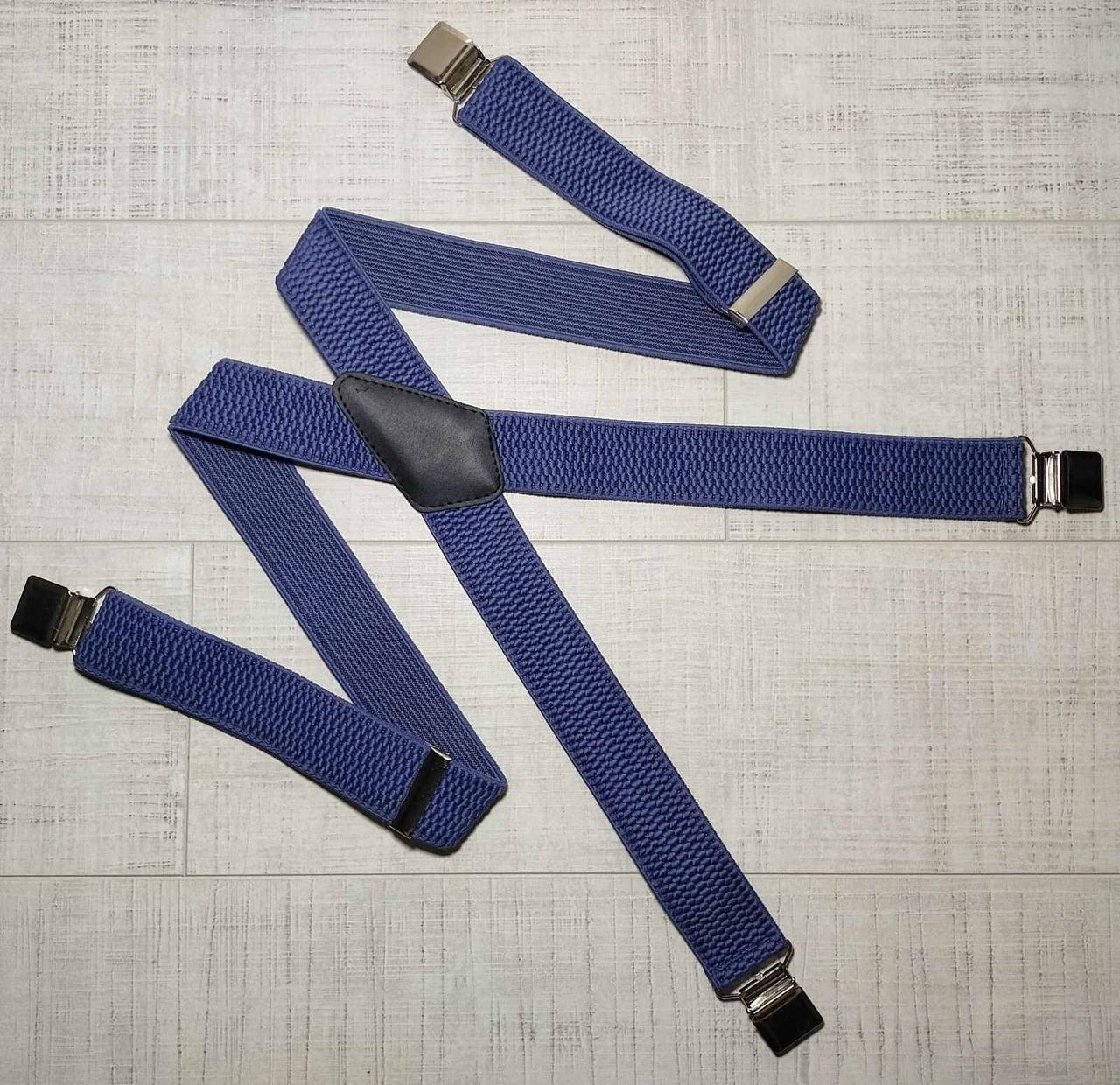 Подтяжки мужские (синий джинс) 40ка X