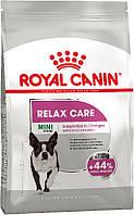 Корм для собак Royal Canin MINI RELAX CARE 1 кг (Роял Канін Міні Релакс Кер)
