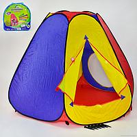 Детские палатки игровые