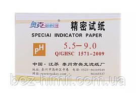Лакмусовий папір PH 5,5-9. Визначення кислотності слини