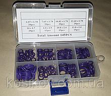 Набор резиновых уплотнительных колец для автокондиционеров (145 шт)