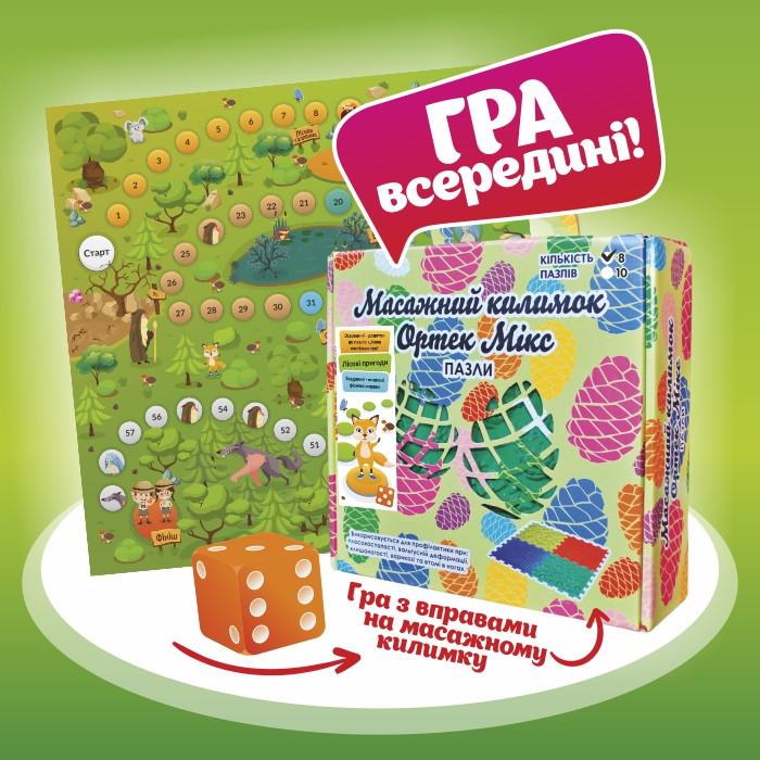 """Масажний килимок Пазли з настільною грою """"Лісові пригоди"""" 8 елементів"""