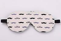 Двусторонняя маска для сна с усами
