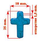 Подвеска Кулон Крестик Голубой, Размер 25 мм, Фурнитура для Кулонов, для Бижутерии, фото 2