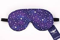 """Двусторонняя маска для сна """"Звездное небо"""""""