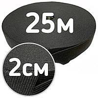 Гумка для одягу 2см 25м чорна, тасьма еластична поліестер, фото 1