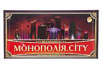 """Настільна гра Монополія економічна розвиваюча інтелектуальна """"Монополія. CITY"""" 1137ATS для компанії,"""