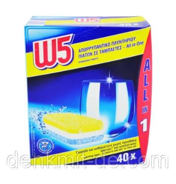 Таблетки для посудомийної машини W5 all in 1, 40 шт.