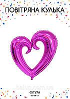 Фольгированное Сердце Вензель розовое 100 см