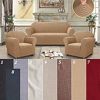 Набір жакардових чохлів на диван і крісла коричневого кольору