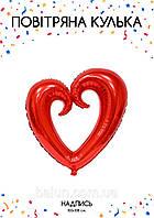 Фольгированное Сердце Вензель Красное 100 см