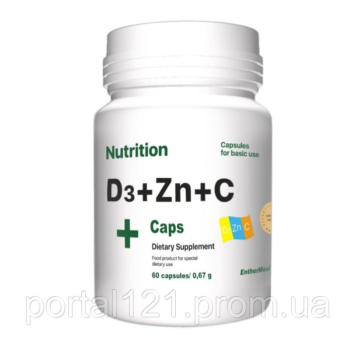 Вітамінно-мінеральний комплекс EntherMeal D3 + Zinc + З 60 капсул