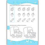 Майбутній першокласник Робочий зошит 5-6 років Авт: Косован О. Вид: Підручники і Посібники, фото 5