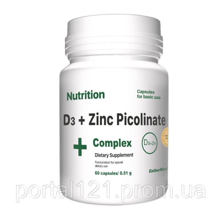Вітамінно-мінеральний комплекс EntherMeal D3 + Zinc Picolinate Complex+ 60 капсул