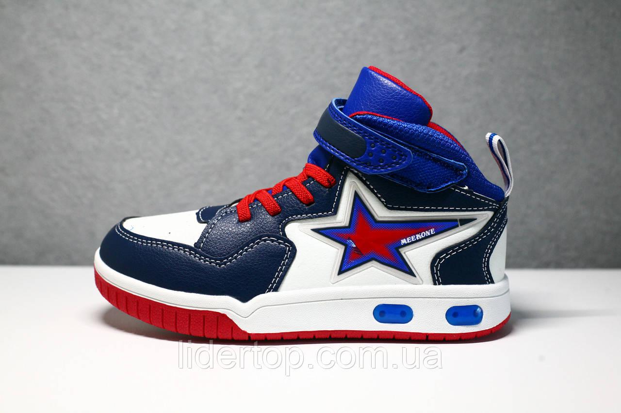 Ботинки кроссовки высокие детские Meekone 32-36 р