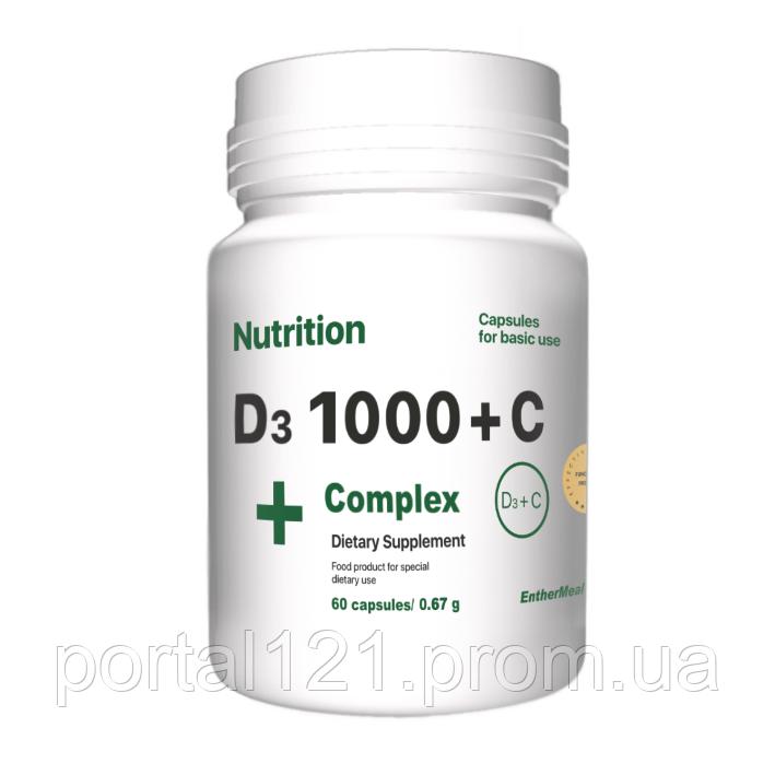 Витаминный комплекс EntherMeal D3 1000+С Complex+ 60 капсул