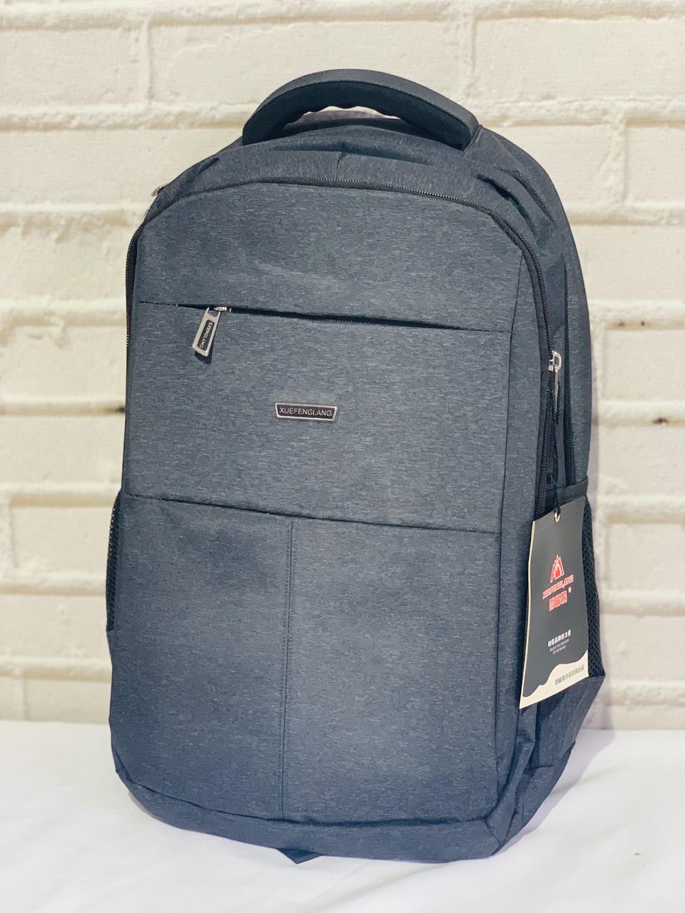 Мужской рюкзак повседневный / Городской универсальный рюкзак
