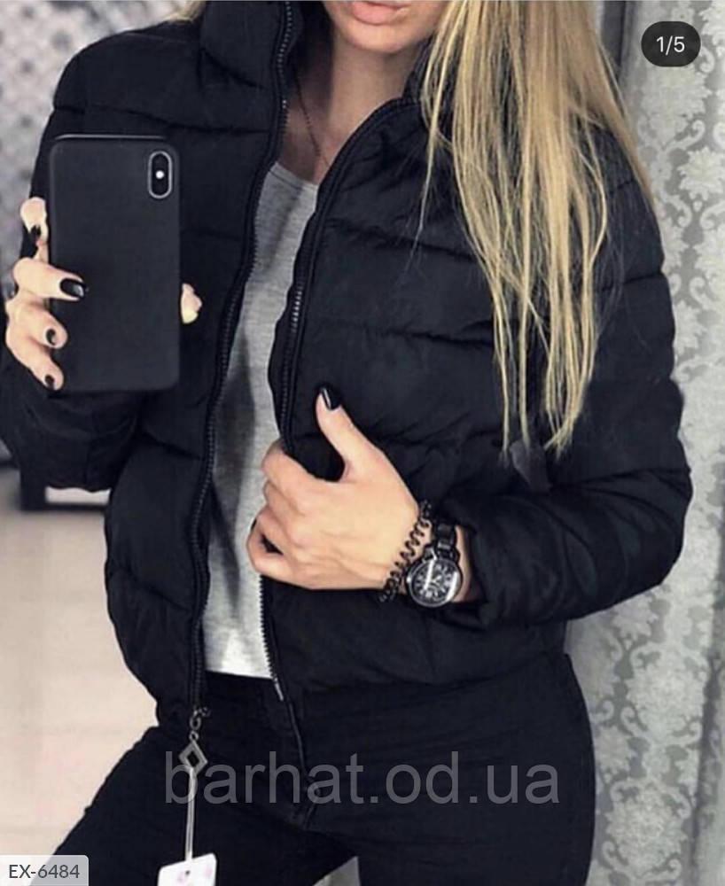 Женская курточка на весну S, M, L р.