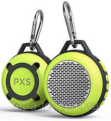 Акустична система Pixus Active Lime
