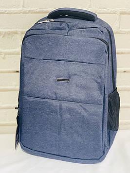 Стильные рюкзаки для мужчин