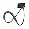 Тримач на шию для телефону Lazy Phone Holder, універсальний тримач смартфона