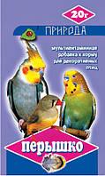 Природа  кормовая минерально-витаминная добавка для попугаев Перышко 20 гр